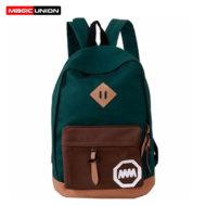 Рюкзак темно-зеленый с карманом
