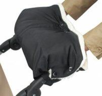 Муфта для коляски (черная)