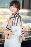 Шифоновый шарф с полосками