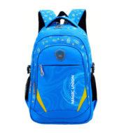 Рюкзак школьный Blue Sky