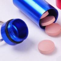 Брелок Капсула для таблеток