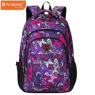 Рюкзак школьный Aoking Butterfly Purple