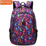 Рюкзак школьный Aoking Love